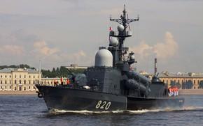 Picture Navy, small, rocket ship, Chuvashia