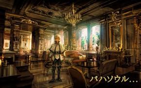 Picture anime, manga, japanese, sugoi, by sanoboss, Shingeki no Bahamut, Shingeki no Bahamut: Virgin Soul