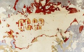 Picture background, wall, USSR, country, Fall of the Soviet Union