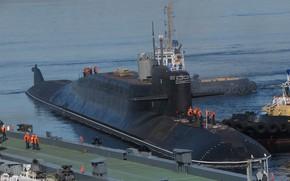 Picture Navy, nuclear submarine, SSBN, Novomoskovsk
