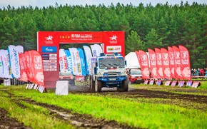 Picture Grass, Sport, Speed, Race, Master, Dirt, Squirt, Russia, Kamaz, Rally, Rally, KAMAZ, Start, Master, Silk …
