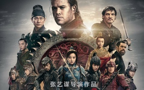 Wallpaper chinese, Matt Damon, China, blade, Tian Jing, cinema, film, armor, asian, warriors, asiatic, ken, sword, ...