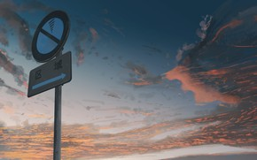 Picture the sky, sunset, road sign, banishment