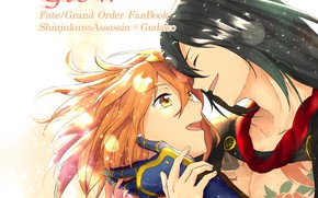 Picture anime, art, two, characters, Fate / Grand Order