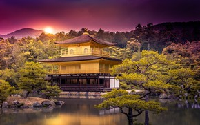 Picture nature, beauty, Japan, temple, Kyoto