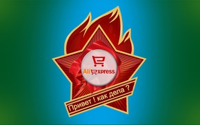 Picture icon, pioneer, aliexpress