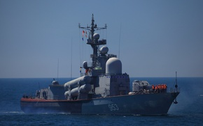 Picture ship, rocket, small, The Black Sea Fleet, R-239