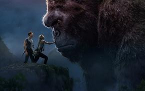 Picture King Kong, Girl, Jungle, Fantasy, Rock, Legendary Pictures, Sake, Female, Guns, Big, Blonde, Mountains, EXCLUSIVE, …