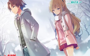 Picture Girl, Guy, Anime, Two