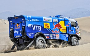Picture Sand, Auto, Machine, Truck, Race, Master, Russia, Kamaz, Rally, Dakar, Dakar, Rally, KAMAZ, The roads, …