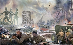 Picture The red army, battle of the Second World war, The battle in the city, The …