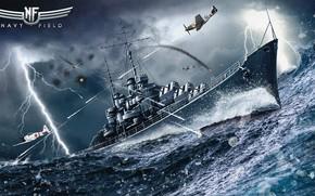 Picture battle, the battle, Navy Field, Light cruiser Atlanta