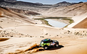 Picture Sand, Mini, Dust, Sport, Desert, Speed, Race, The view from the top, Rally, Rally, Dune, …