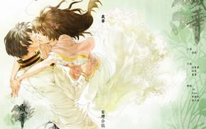 Picture romance, anime, art, two, axis powers hetalia
