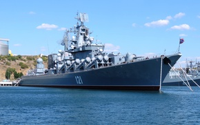 Picture Moscow, cruiser, rocket, guards, The Black Sea Fleet, the project 1164