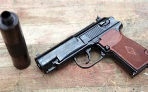Wallpaper silencer, muffler, 6П9, Silent pistol PB, weapon, pistol, Gun