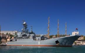 Picture ship, large, Azov, landing