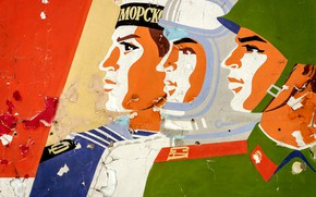 Picture CCCP, decay, red army, military base