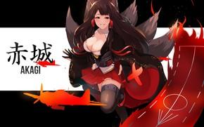 Picture kawaii, anime, manga, oppai, bishojo, foxgirl, kitsune, Akagi, kyojin, japonese, Azur Lane, tekai