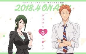 Picture girl, art, guy, Wotaku is Koi wa Muzukashii, So hard to love otaku