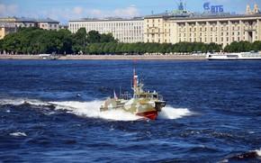Picture boat, Raptor, patrol
