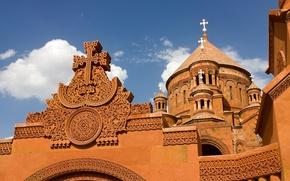 Picture cross, armenia, hayastan, xach, goarmenia