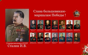 Wallpaper Stalin, A Great Victory, St. George ribbon, Marshals Of The Victory