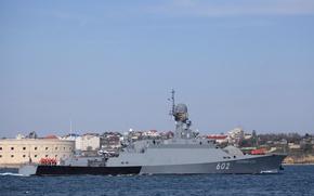 Picture ship, rocket, small, The black sea, Sevastopol, Green Vale