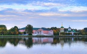Picture autumn, Moscow, morning, beautiful, estate, Sheremetyevo, Kuskovo