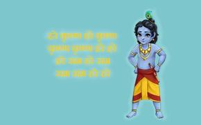 Picture child, blue background, mantra, Little Krishna, Hare Krishna