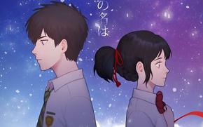Picture romance, anime, art, two, Art, Kimi no VA On, Your name