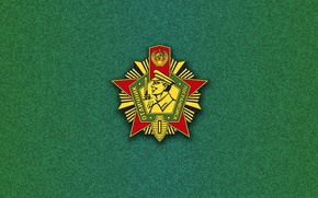 Wallpaper profile, cap, background, rays, green, excellence, coat of arms, post, bayonet, KGB, green, 99, Union, ...