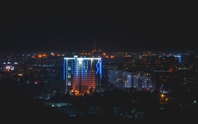 Picture landscape, night, lights, night city