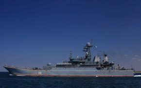 Picture the black sea, Azov, large landing ship