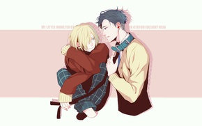 Picture anime, art, guys, Yuri, Yuri on Ice, Otabek