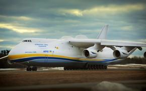 Picture The plane, Wings, Engines, Dream, Mriya, The an-225, Soviet, Cargo, Antonov 225, Antonov, Huge, Antonov, …