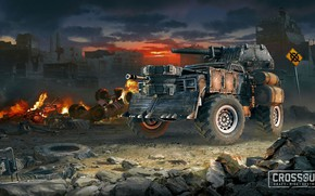 Picture car, fire, flame, gun, game, cars, weapon, tank, spark, cannon, Crossout