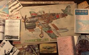 Picture drawings, the plane, drawings, magazines, Kawasaki Ki-61 Hien