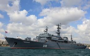 Picture Sevastopol, visit, Perekop, training ship