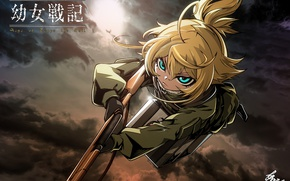 Picture kawaii, girl, gun, soldier, sky, military, weapon, war, anime, fight, blonde, asian, pose, rifle, cute, …