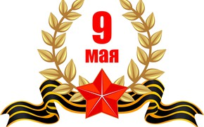 Picture star, May 9, Victory day