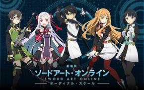 Picture anime, art, Sword art online, Sword Art Online