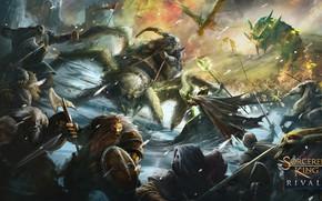 Picture weapons, battle, the battle, Rivals, Sorcerer King