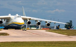Picture Auto, The plane, Strip, Wings, Engines, Dream, Ukraine, Mriya, The an-225, Airlines, Soviet, The plane, …