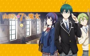 Picture anime, art, Yamada-kun to 7-nin no Majo, Yamada kun and the seven witches