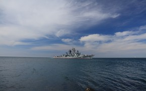 Picture the black sea, Navy, patrol ship, quick-witted