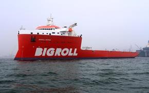 Picture ship, sea, ensure, platforms, service, oil