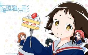 Picture schoolgirl, plug, cake, yummy, sailor, chibiki, Mikak both de Shinkoukei, Engaged to a stranger, Automotive …