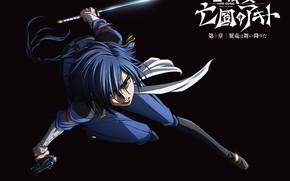 Picture gun, attack, katana, characters, black background, art, code geass, pigtail, military uniform, code geass, akito …