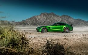 Picture landscape, mountains, design, green, Mercedes GTR